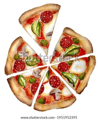 Watercolor sketch drawing painting illustration of pizza