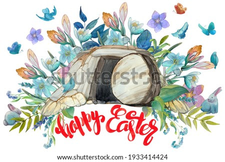 Easter watercolor card: cave of Jesus Christ, floral wreath with butterflies, birds and rabbits, lettering