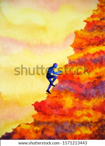 abstract human climbing high mountain to success watercolor painting illustration design