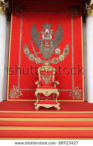 The great imperial throne in the St George Hall in the Winter Palace, Saint Petersburg