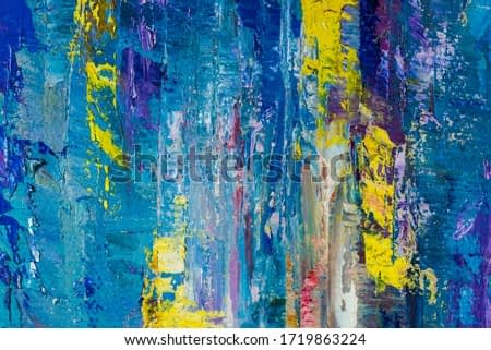 Abstract art background. Oil painting on canvas. Color texture. Hand drawn oil painting. Fragment of artwork. Spots of paint. Brushstrokes of paint. Modern art. Contemporary art. Colorful canvas.