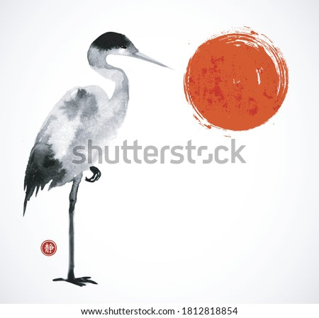 Heron and big red sun. Traditional oriental ink painting sumi-e, u-sin, go-hua. Translation of hieroglyph - silence