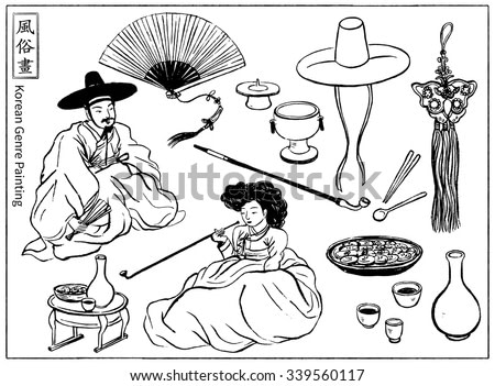 Vector set of ink hand drawn - Traditional Korean painting / Korean Genre Painting. Vector illustration.