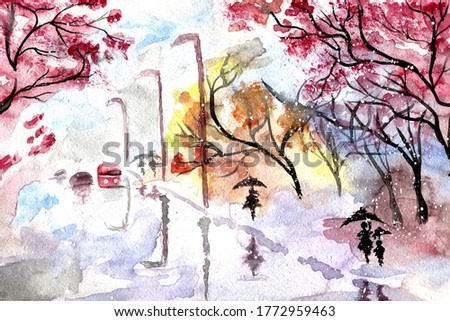 Watercolor illustration of rainy city park and people silhouettes under umbrellas