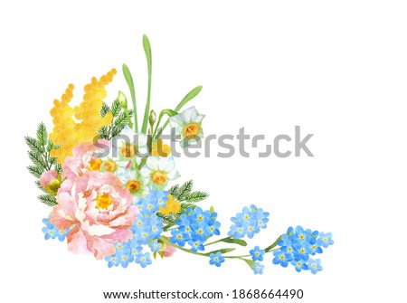 Watercolor painting of spring flower bouquet