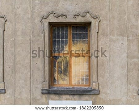 Baroque illusory window is an example of art that combines painting with architecture. These paintings are now mainly created in places where there used to be real, antique windows.