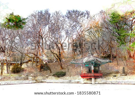 Digital Painting and Drawing with watercolor of Secret Garden Pagodas at Changdeok Palace or Changdeokgung in winter season, Seoul, republic of Korea, Korea traditional architecture