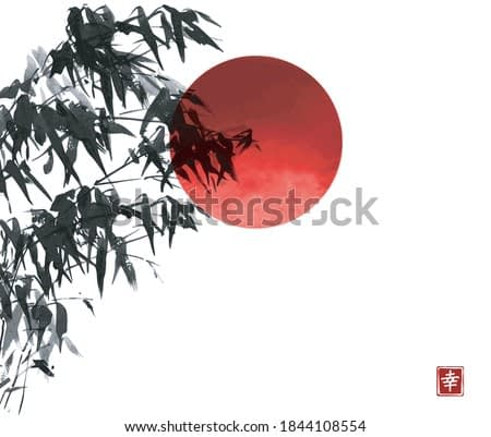 Ink wash painting of bamboo and big red sun. Traditional oriental ink painting sumi-e, u-sin, go-hua. Hieroglyph - happiness