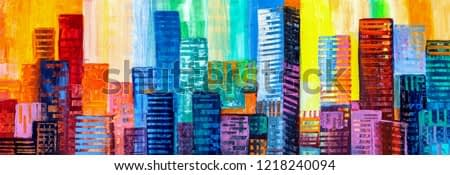 Artistic painting of skyscrapers.Abstract style.Cityscape panorama.