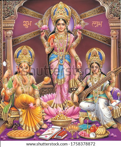 Indian Gods Dewali puja with decorated background