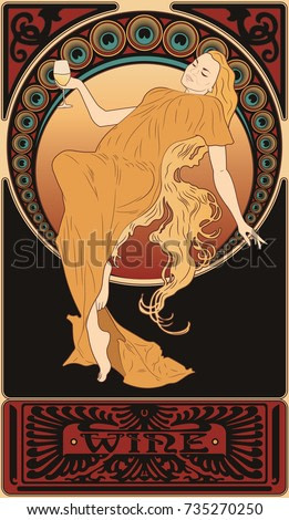 Wine Poster in Art Nouveau Style. Wine Illustration. Wine Card. Wine Vector Poster. CMYK. AVAILABLE ON ETSY: https://www.etsy.com/listing/565087893/wine-poster-art-nouveau?ref=pr_shop