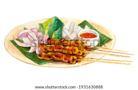 Malaysian chicken satay with delicious peanut sauce isolated on white with watercolor style.