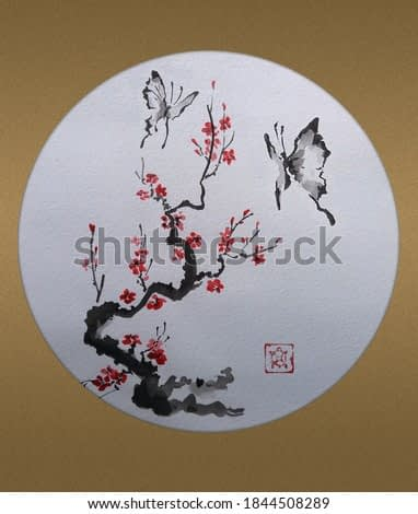 Butterflies flutter over cherry blossoms. Traditional Japanese ink painting sumi-e in a round frame. Illustration.