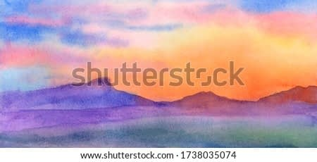 Sunset in the mountains. Watercolor drawing, mountain landscape. Space for text