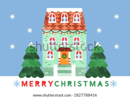 Merry Christmas greeting card illustration, cute cartoon house with festive xmas season decoration and pine tree in modern geometric style. Winter watercolor home landscape.