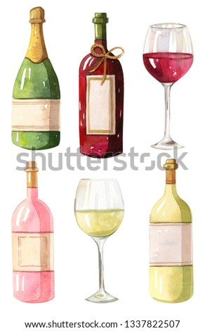 Wine Bottles And Glasses Watercolor Illustration Red White Rose Champagne Wall Decor Galore Canvas Paper Art Prints