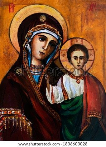 Orthodox Icon of the Virgin Mary with the Jesus.