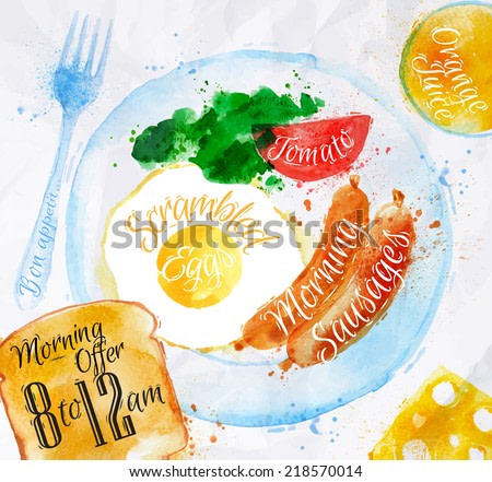 Breakfast painted watercolors on a plate eggs, sausage, tomato, salad, fork,  glass of juice, toast with text friction offers from 8 to 12 am