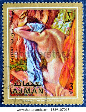 Ajman - circa 1971 : Cancelled postage stamp printed by Ajman, that shows painting Leaving the bath by Degas, circa 1971.