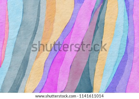 Abstract colorful zebra striped  pattern watercolor background. Watercolor animal skin pattern