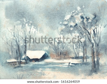 Watercolor landscape. Lighted windows in homes of quiet snowy winter's night. Forest illustration