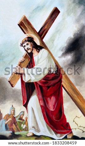 Biblical story Jesus Christ carries the cross to Calvary. Oil painting