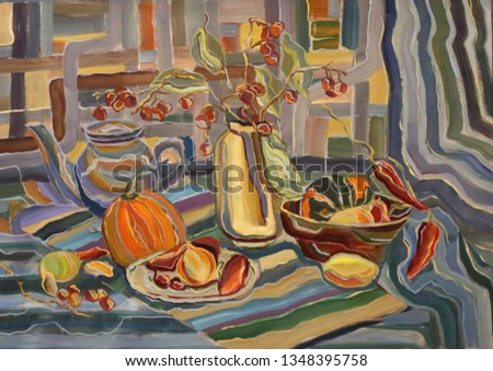 Picture. Butter. Creativity of the artist. Original writing style. Unusual. Pumpkins, vegetables, peppers, onions, apples. Stylish. Painting in the interior. Work of fiction. Bright. juicy still life.