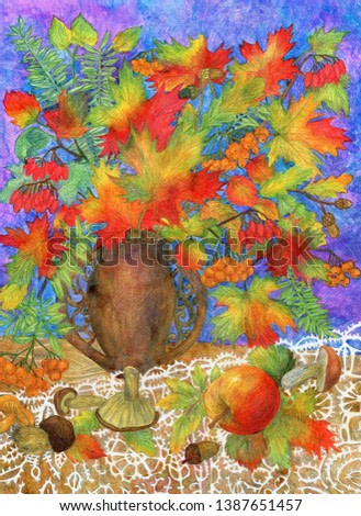 Autumn bouquet of leaves and berries. Beautiful hand drawn watercolor illustration and colored pencils. Drawing a bouquet of leaves and berries for the design of posters, prints, cards, textiles.