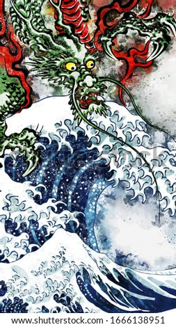 Long waves and dragons with a watercolor feel