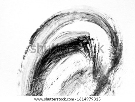 Grayscale Abstract Art. Acrylic Paint. Dirty Art Painting. Spotted Batic Silk Cloth. Black And White Background Abstract Art. Artistic Dirty Painting. Black And White Abstract Art.