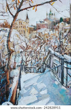 landscape watercolor, winter city, the church away