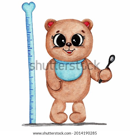watercolor illustration of a cute brown bear with a spoon on a white background