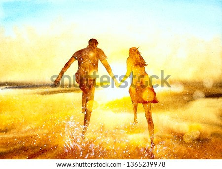 Watercolor Painting - Couple