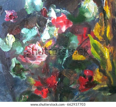 Bright flowers. A fragment of the picture. Bright colorful background.