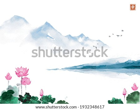 Oriental landscape with lotus flowers and blue mountains. Traditional oriental ink painting sumi-e, u-sin, go-hua. Hieroglyph - happiness
