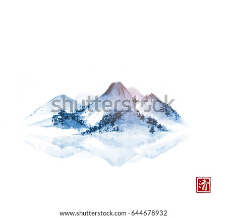 Blue island with mountains and forest. Traditional oriental ink painting sumi-e, u-sin, go-hua. Hieroglyph - clarity.
