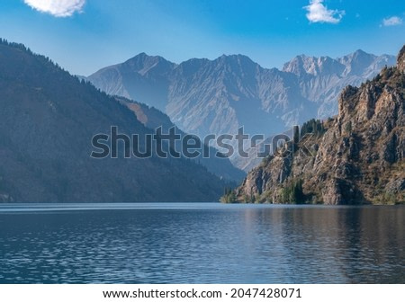 Kyrgyzstan. Sary Chelek nature national reserve in autumn