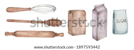 Watercolor clipart for baking. Kitchen utensils, wooden baking tools. Packaging for flour, milk, sugar. Vintage.