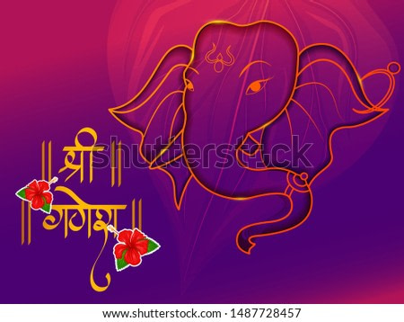 Lord Ganpati in vector for Happy Ganesh Chaturthi festival celebration of India with message in Hindi meaning Lord Ganesha