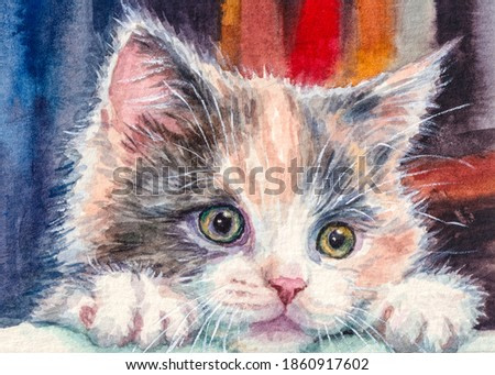 Young Kitten. Cute fluffy Cat. Home pet. Watercolor painting.