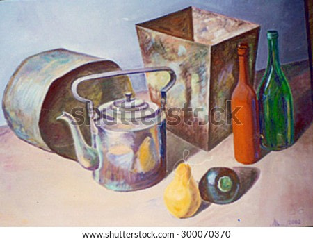 Realistic watercolor still life with the image of kitchen utensils: kettle, bucket, tub, bottles as well as pear and eggplant with the reproduction of texture object (metal, glass, ceramics)