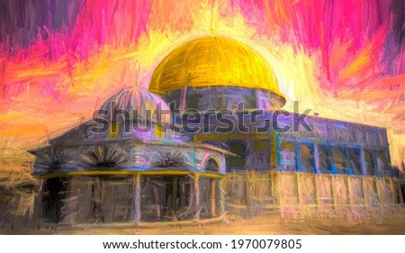 painting . Jerusalem, Israel Dome of the Rock. The Islamic sanctuary is on the temple hill. One of the oldest and holiest places in the Islamic world.