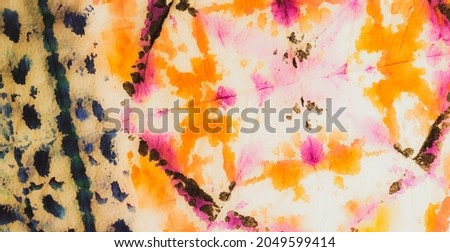 Fancy Dirty Art Painting. Dirty Art Background. Watercolor Print. Wet Art Print. Bright Tie Dye Patchwork. Brushed Graffiti. Tie Dye Print. Multicolor Aquarelle Texture. Brushed Banner. White