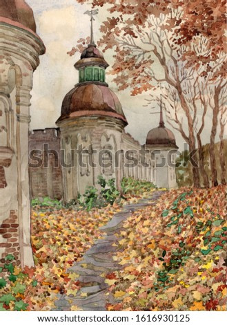 Watercolor autumn landscape of fortress wall with the towers of the monastery in the city of Novgorod Siversky, Chernihiv, Ukraine in ancient Ukrainian Baroque architectural style. Vintage post card