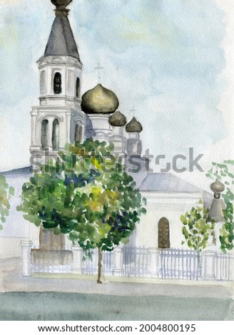 An illustration of the Cathedral of the Three Saints, a city landscape with watercolor paints. Etude, architectural construction, borocco. A picture for greeting cards, religious paintings, booklets.