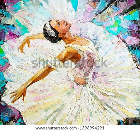 Ballerina, white swan on the stage of the theater, painted on a bright expressive abstract background. Palette knife technique of oil painting.