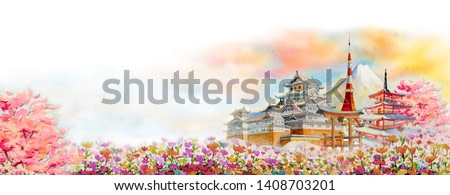 Travel landmarks famous of Japan in the Asian.  Watercolor painting illustration Mount Fuji, beautiful architecture with flowers of spring in white background, popular tour attraction business city.