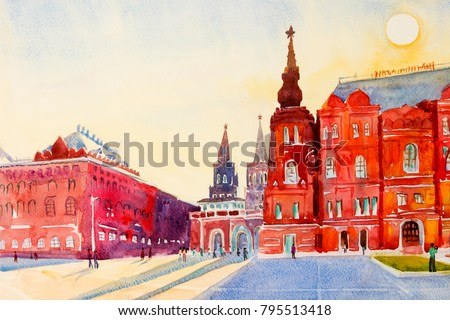State Historical Museum on Red Square in Moscow, Russia. the main tourist attraction in Moscow. Painting city landscape watercolor illustration, sunrise beautiful season summer and family tour.