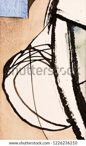 A Detail from a Calligraphic Painting with Cola Pen Lines and Colored Areas; Watercolor and Ink.