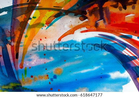 Abstract watercolor texture. Modern painting. Colorful rainbow palette. Avant-garde art. Reminiscent of graffiti. Contemporary art